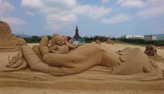沙雕、漂流木藝術區